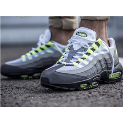 Site air max 95 pas cher aliexpress France 1251