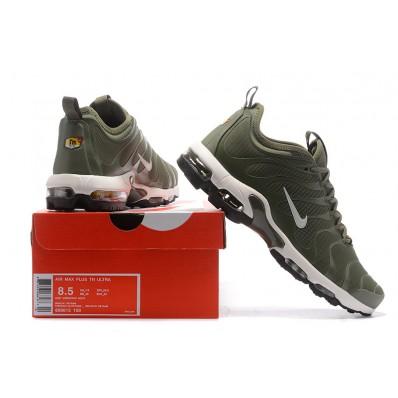 Site nike air max tn femme kaki Chaussures 36604