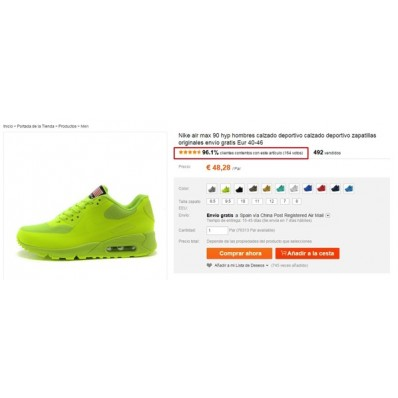 Soldes air max 90 pas cher aliexpress Site Officiel 1246
