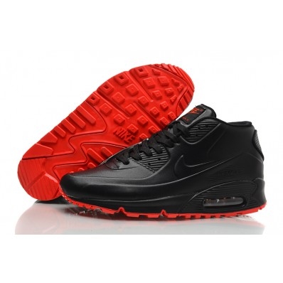 Vente air max pas cher forum Chaussures 2059